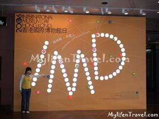 Hong Kong Art Of Muzium 35