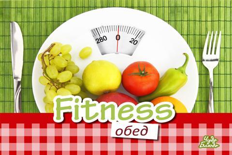 Фитнес Обеды Рецепты Fitness