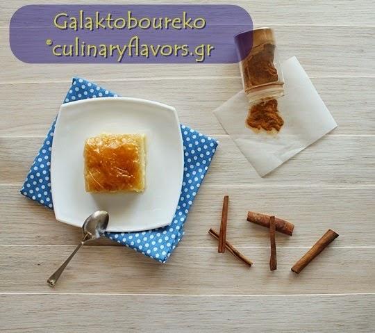 Galaktoboureko.JPG