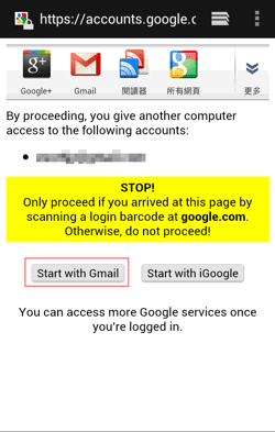 google account sesame-05