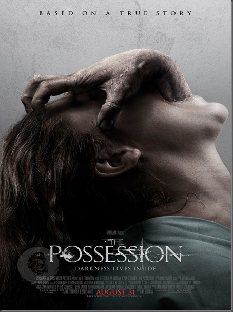 1The_Possession_Poster_Marked050312