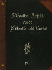 casilari_cover