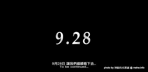 """應有盡有的遊戲風武俠電影! ~ """" 太極1從零開始 Taichi 0"""" 區域 台中市 太極系列 東區 電影"""