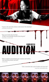 audition A