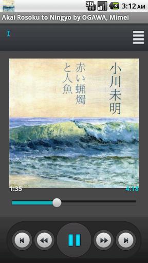 Akai Rosoku to Ningyo OGAWA