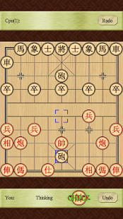 Chinese Chess 2014