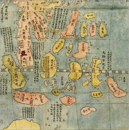 Ireland and Chinese Early Contacts - Figure3