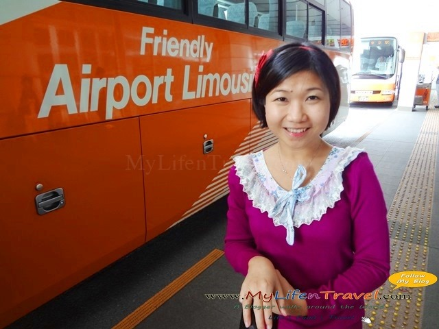 japan airport limousine