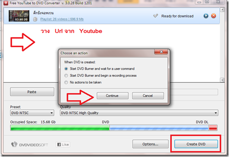 how to download youtube to dvd converter