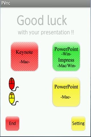 PVnc-Remote Mouse+Presentation - screenshot