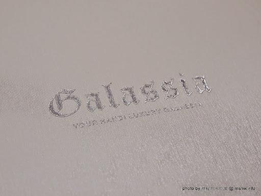 【生活】Galassia Luxury : Gorgeous 典純晶綴手工水晶玻璃筆 : 挑戰設計質感的手工藝術珍品, 講求品味的你也該要有一支 嗜好 新聞與政治 生活 試吃試用業配文 開箱