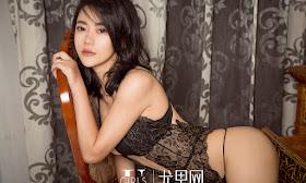 Ugirls U213 Guo Guo 果果 [64P5040M]