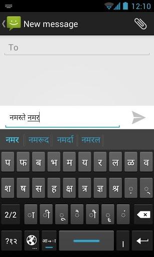google-hindi-input-2