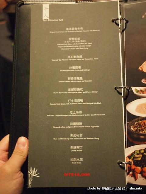 【食記】台中印月創意東方宴 WEIN Restaurant&Lounge@西屯 : 藝鴨三吃,傳統好食美味新體驗~限量的小確幸! 下午茶 中式 區域 午餐 台中市 合菜 婚宴 晚餐 甜點 西屯區 酒類 飲食/食記/吃吃喝喝