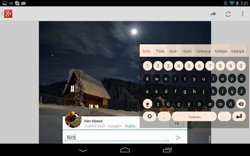 Turkmen Keyboard Plugin- screenshot thumbnail
