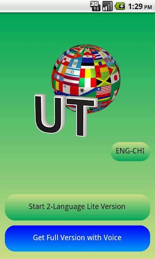 Eng-Chinese Translator Lite