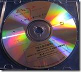 tawr_CD_promo_01c