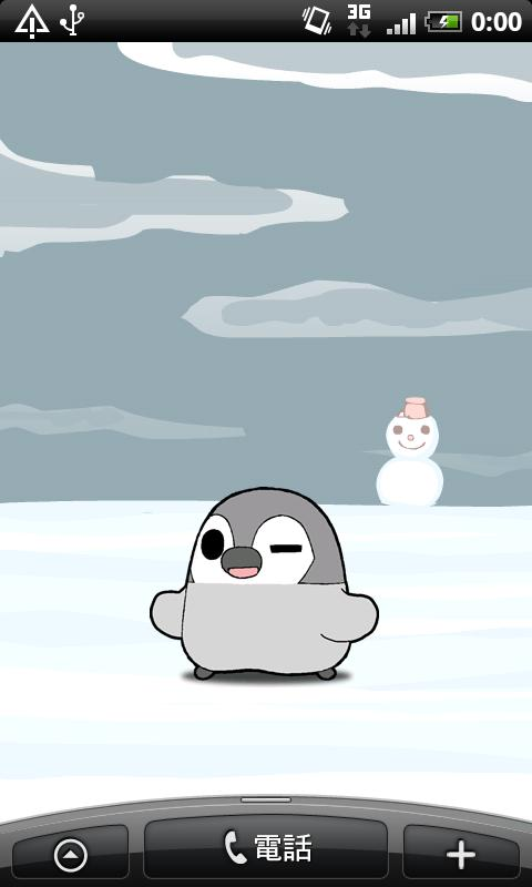 Pesoguin LWP WINTER Full Ver. - screenshot