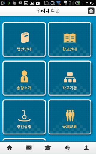 【免費教育App】경인여자대학교-APP點子