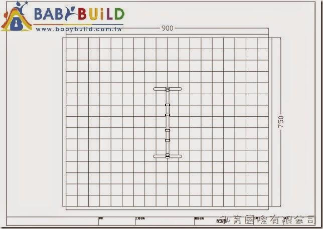 BabyBuild 拱型二人座鞦韆配置圖
