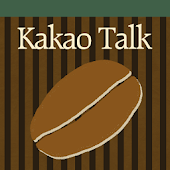 KakaoTalk Theme -Coffee Time-