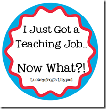 new teacher guide logo