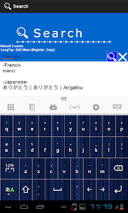 French Japanese WordDictionary- screenshot thumbnail