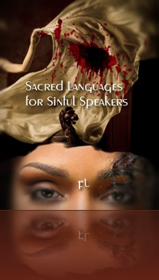 Sacred languages for sinful speakers Cover