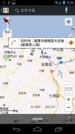 google maps android app -05
