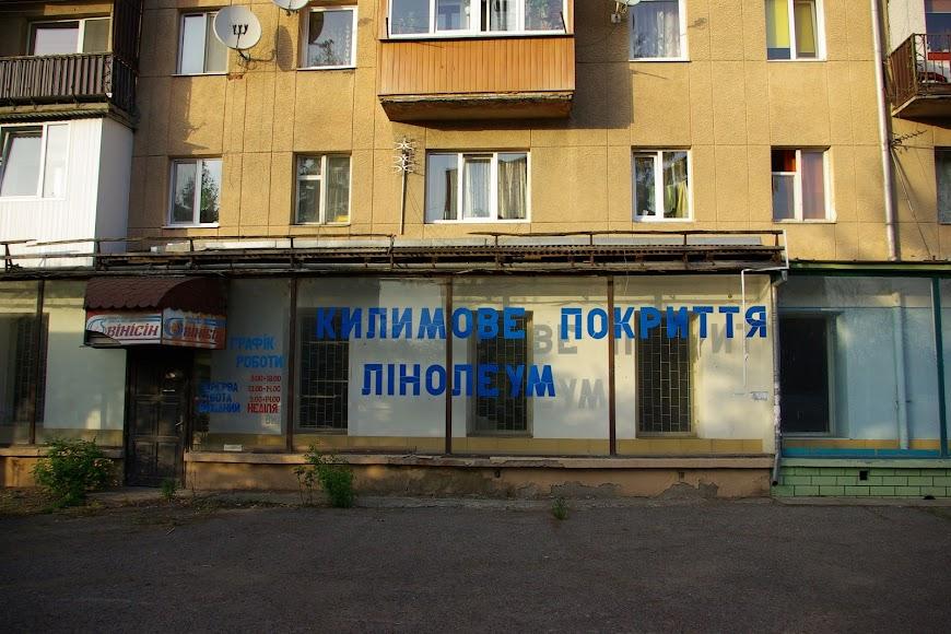 uzhgorod-0019.JPG