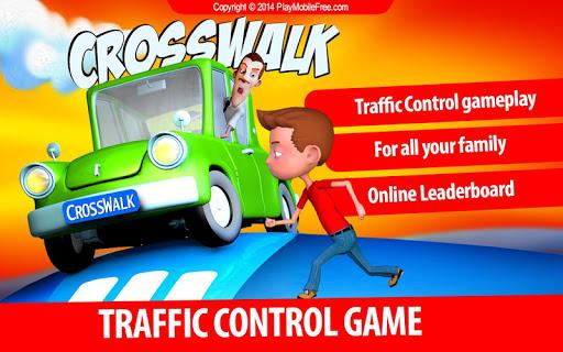 十字道路交通