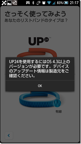 2014-05-10 21.17.43