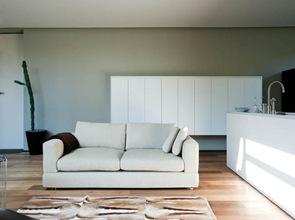 arquitectura interior muebles blancos casa moderna