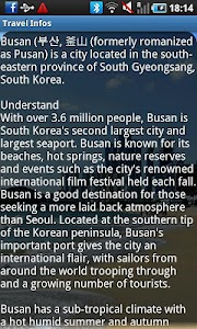 Busan Travel Guide screenshot 4