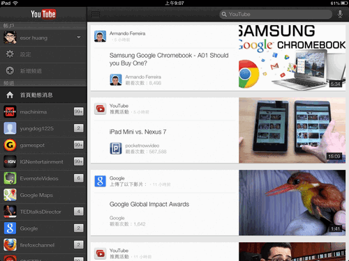 youtube ipad app-01