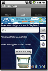 Multimedia Dictionary app for Android  with Source codes - arabic-english-malay-