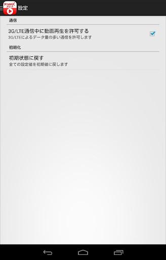 ドラMAXアリーナ動画プレイヤー|玩娛樂App免費|玩APPs