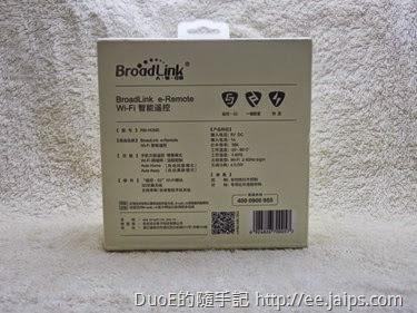 BroadLink RM Home 技術參數