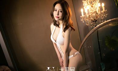 Ugirls U208 Xin Ling 欣凌 [64P517M]