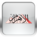 Al Ahram icon