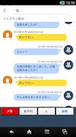 Screenshot of 総合お薬検索