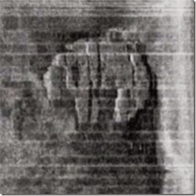 baltic sea anomaly ufo.