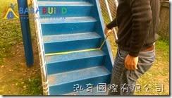 樓梯踏階寬度檢查