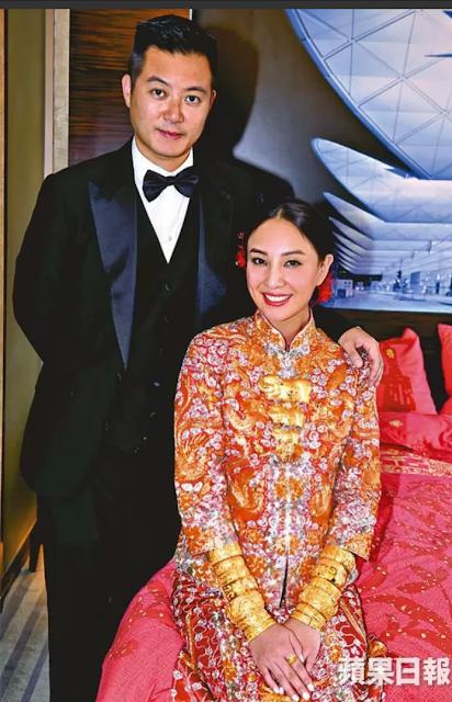 Yumiko Andy wedding