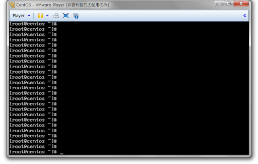 SnapCrab_CentOS - VMware Player (非営利目的の使用のみ)_2013-5-15_10-18-52_No-00.png