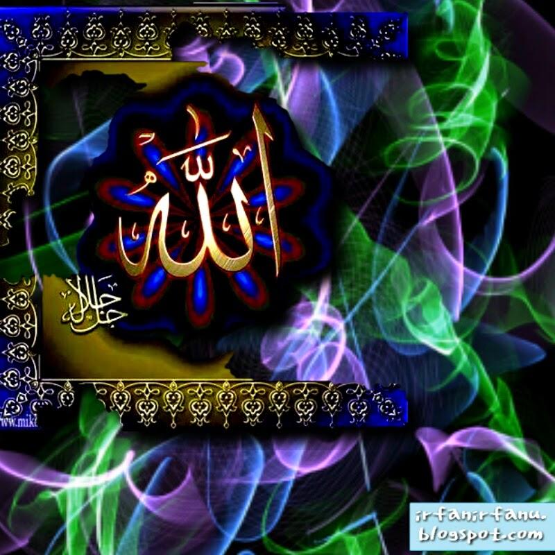 Hidup Harus Bermakna Kaligrafi Lafadz Allah 3d