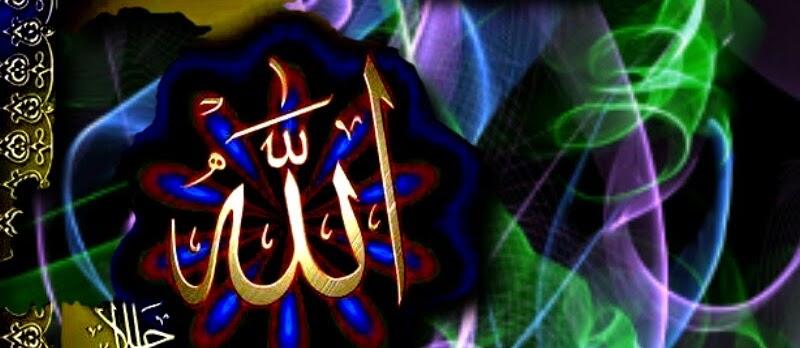 Kaligrafi Allah Muhammad 3d Kaligrafi Islam