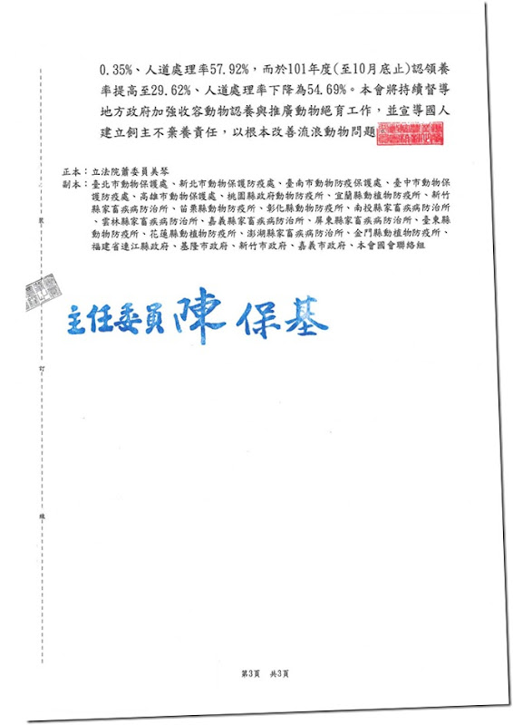 12_頁面_3