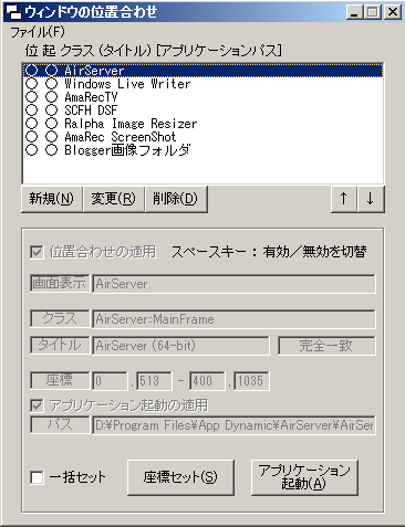 windowitiawase3