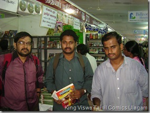 CBF Day 07 Photo 32 Stall No 372 POPULAR BLOGGER Annan Pala Pattarai Shankar in our stall